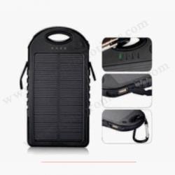 Solar 5000 MAH